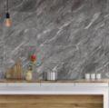 Picture of Pietra Ravine Flint (Matt) 600x300 (Rounded)